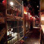 Alcatraz ER a