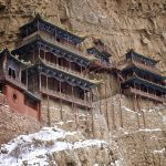 Hanging Temple ax