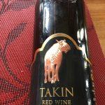 Bhutan Wine 1