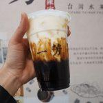 Tea Macau