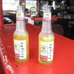 Amstel Bright Aruba