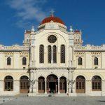 Agios Minas Cathedral 1
