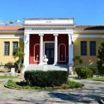 Archaeological Museum of Volos 1