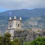 Ioannina Castle 1