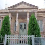 Ethnological Museum Of Thrace 1