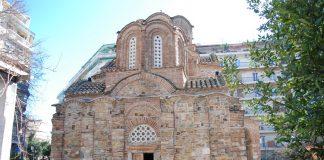 Churches Thessaloniki